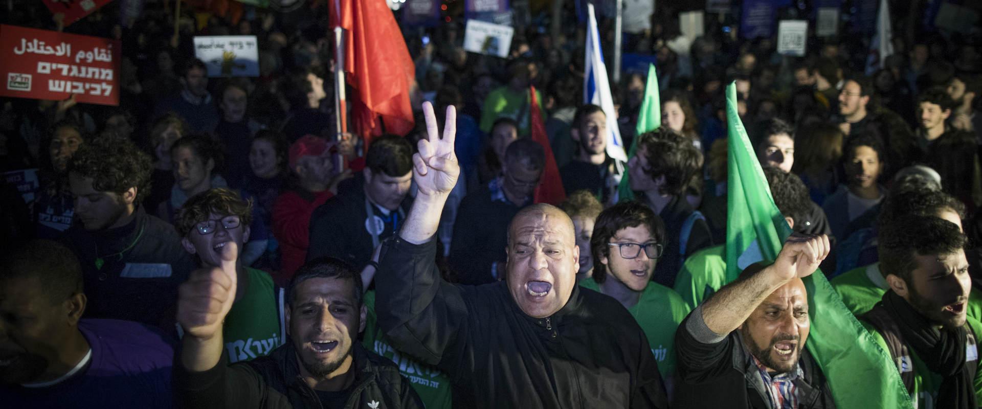 הפגנת שמאל בירושלים, באפריל
