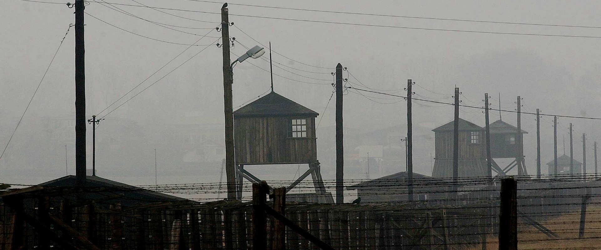 מגדלי השמירה של מחנה הריכוז מיידנק בפולין