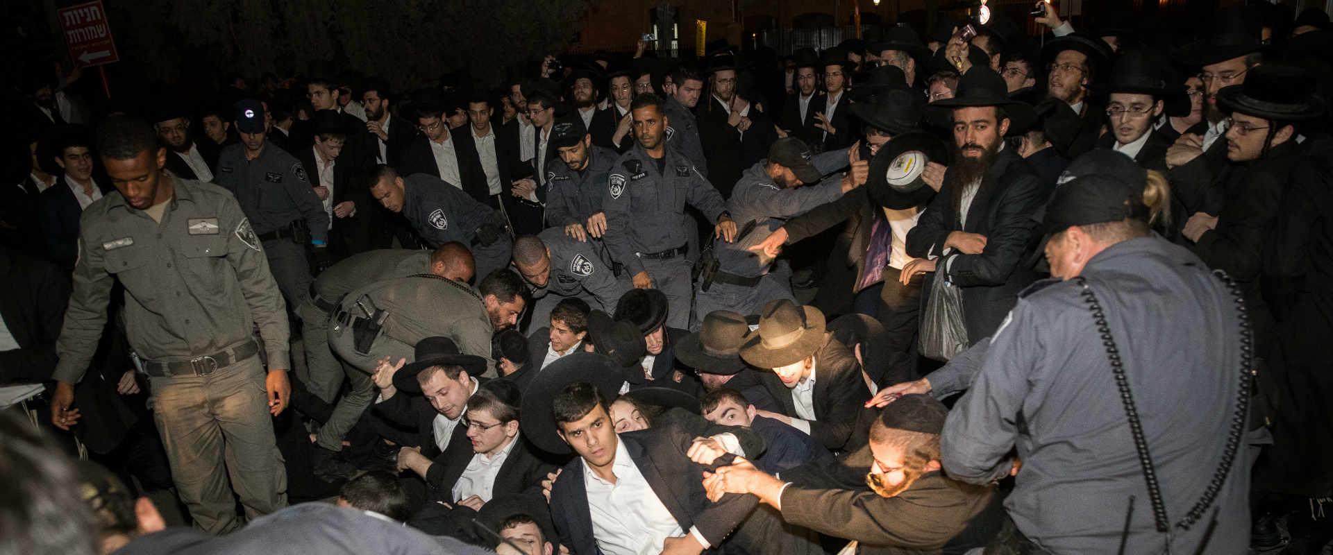 מפגינים חרדים נגד גיוס, בשבוע שעבר בירושלים