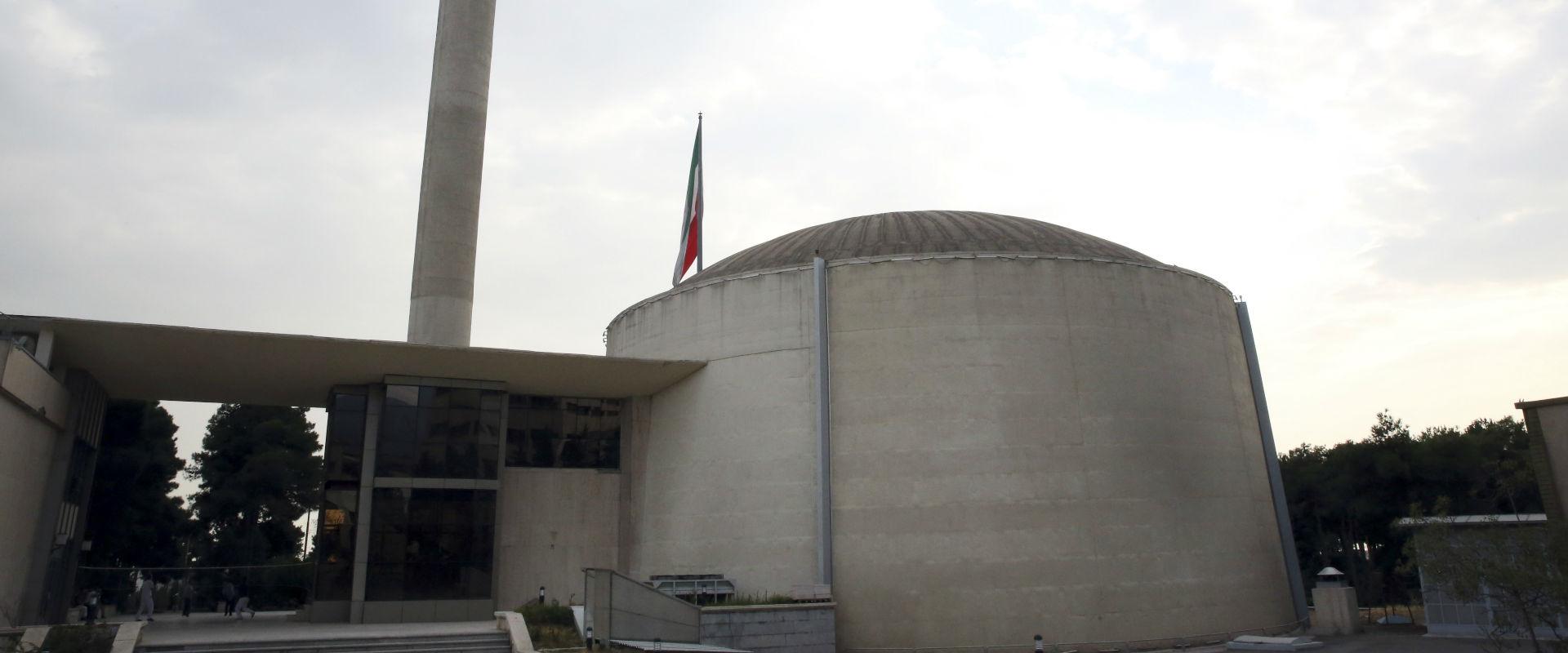 כור מחקר גרעיני בטהרן