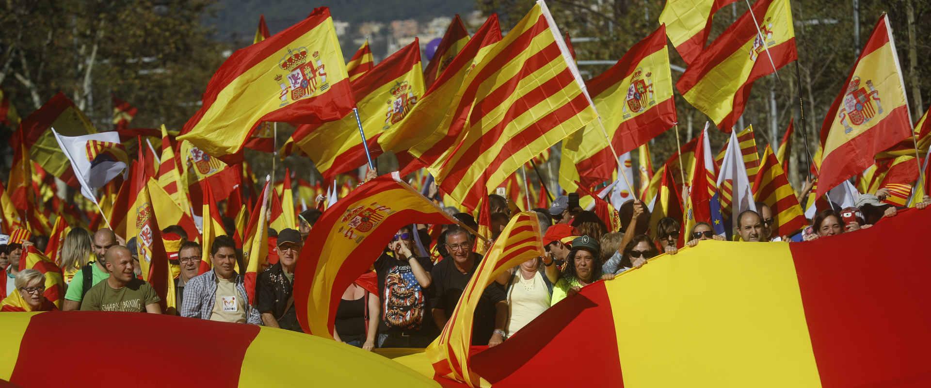 ההפגנה בברצלונה, היום