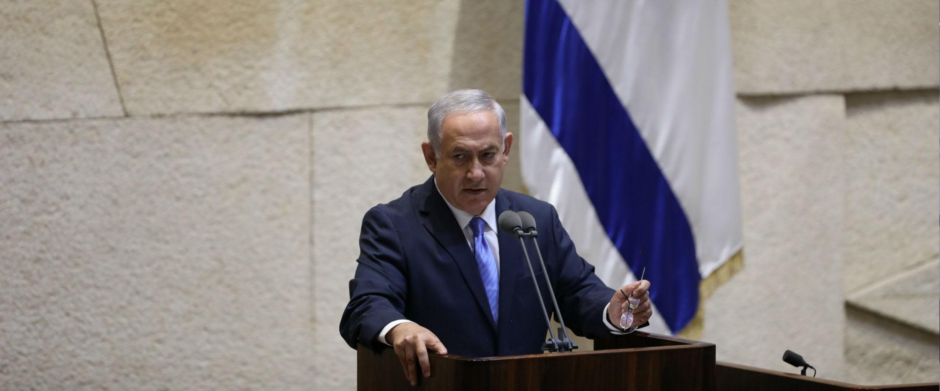 ראש הממשלה בנימין נתניהו בישיבת הכנסת לזכר יצחק רב
