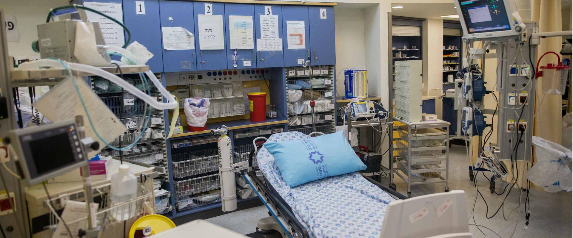 בית החולים שערי צדק בירושלים