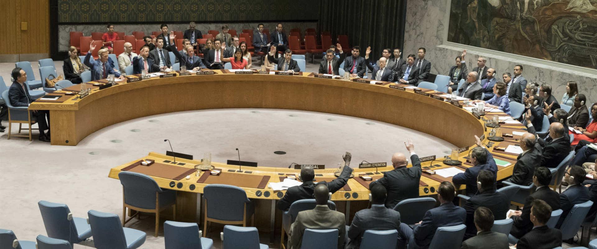 """אולם מועצת הביטחון של האו""""ם, ארכיון"""