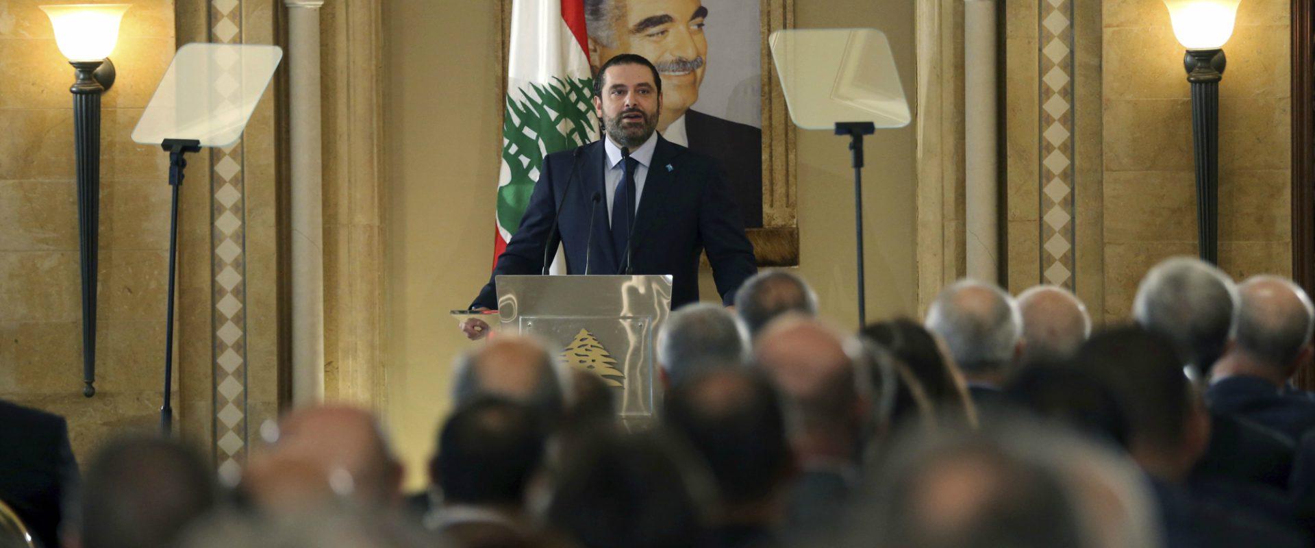 ראש ממשלת לבנון המתפטר סעד אלחרירי