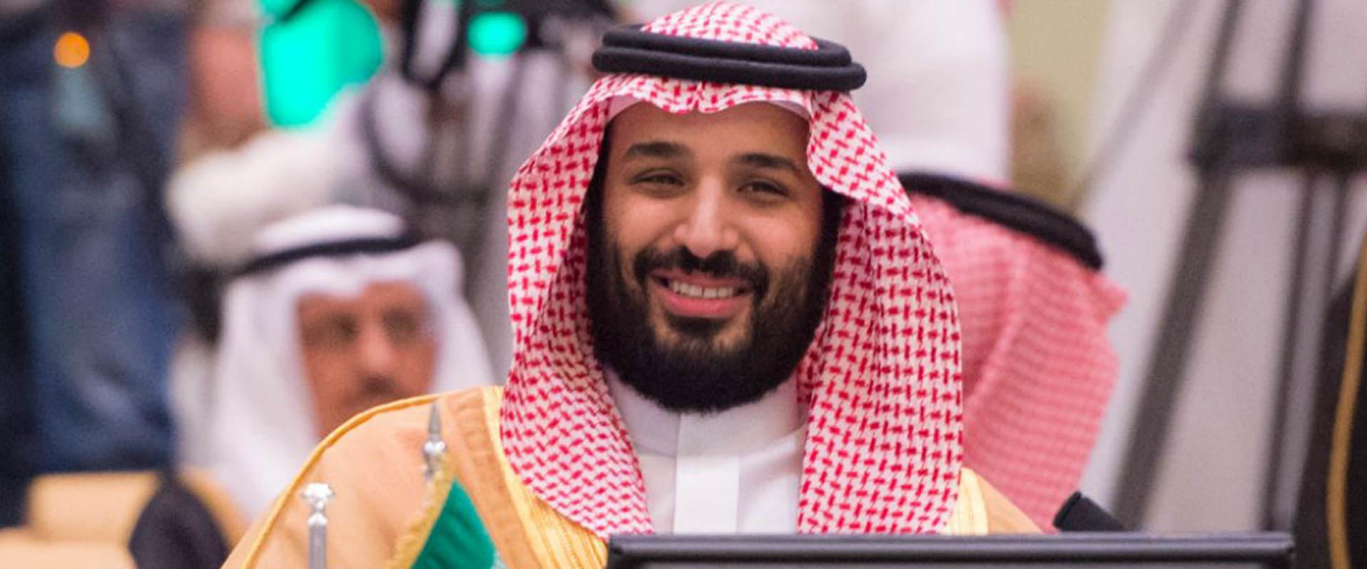 יורש העצר הסעודי מוחמד בן סלמאן, באפריל