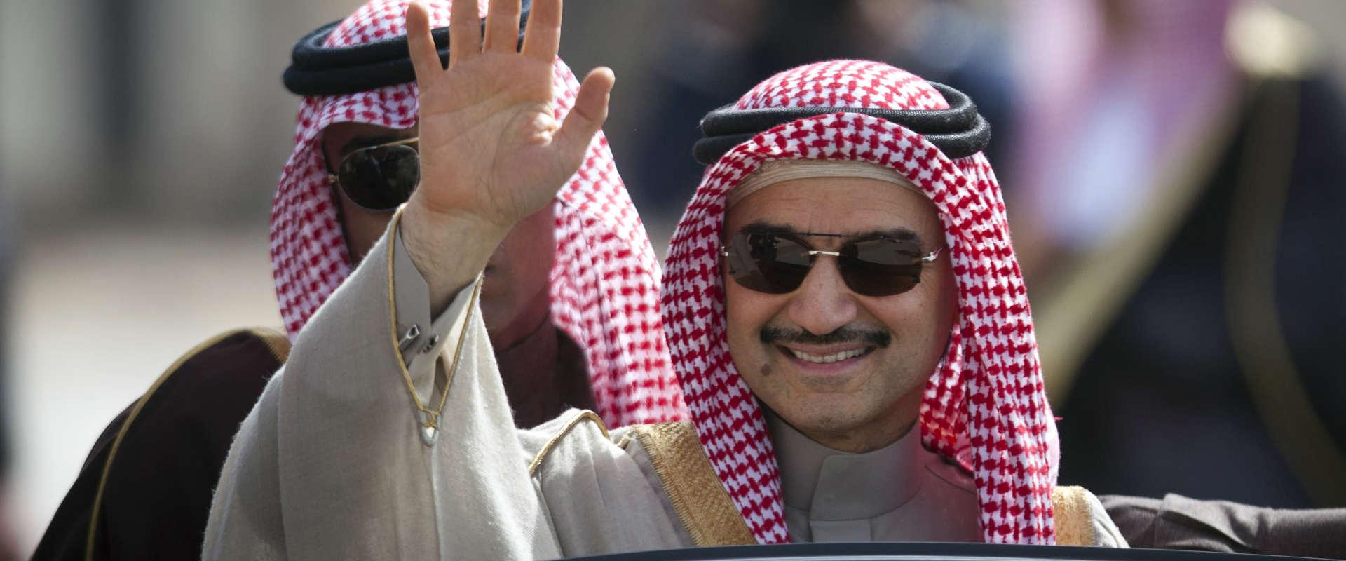 הנסיך הסעודי, אל-וליד אל-טלאל