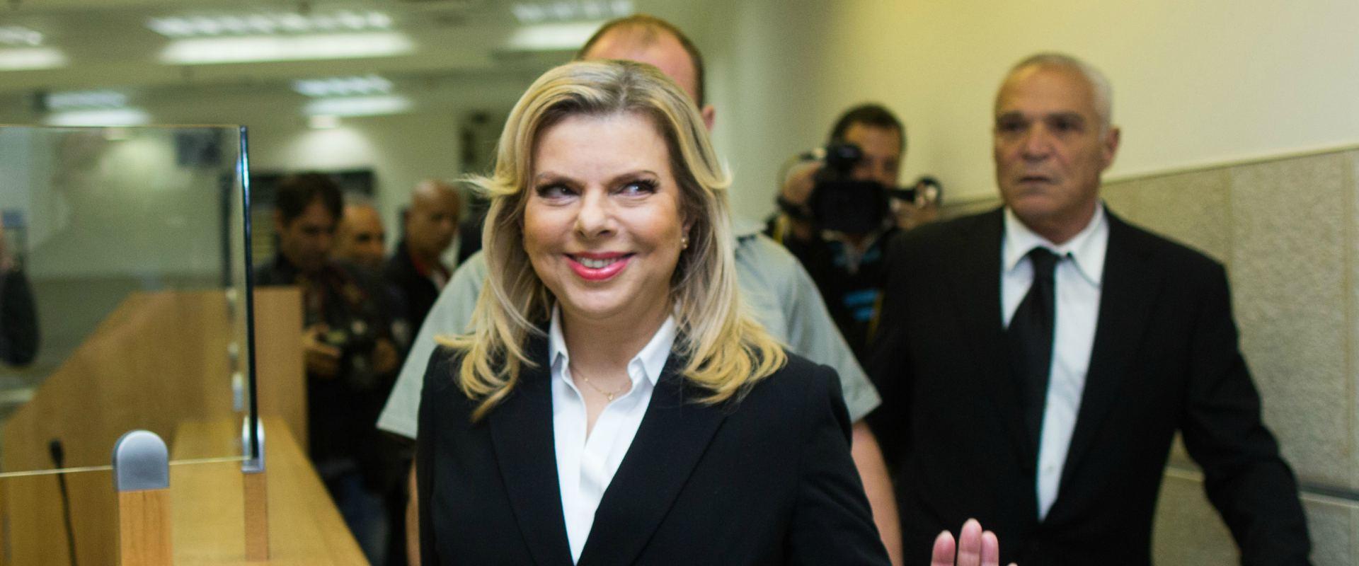 שרה נתניהו במעון ראש הממשלה