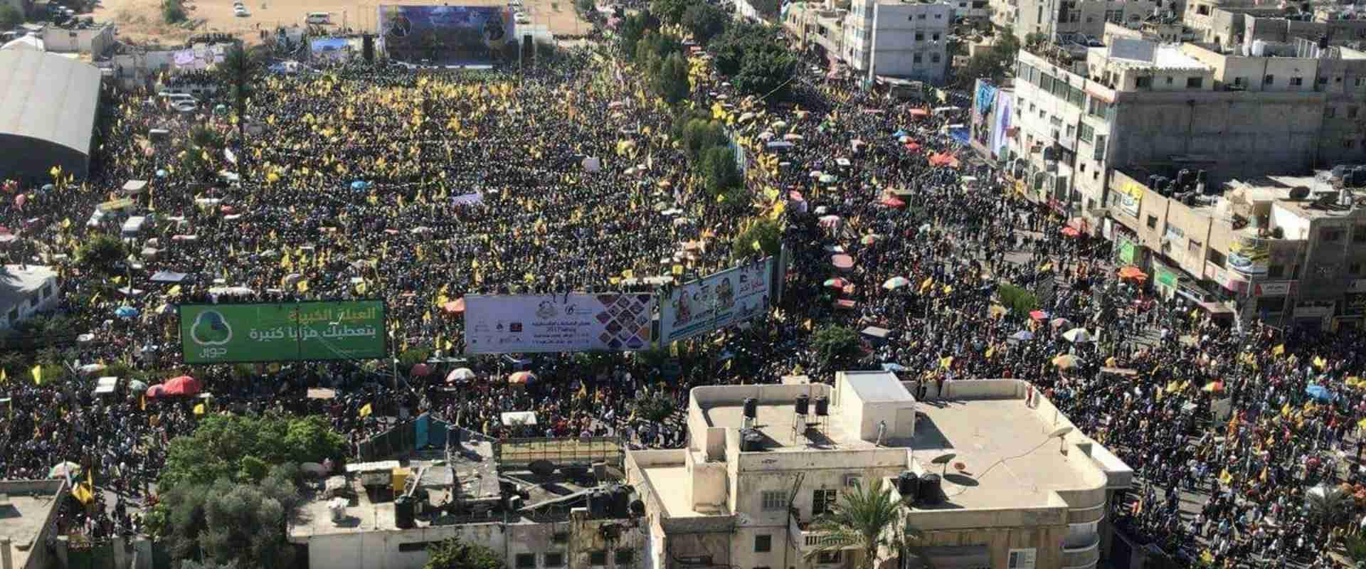 עצרת לציון 13 שנים למותו של יאסר ערפאת בעיר עזה