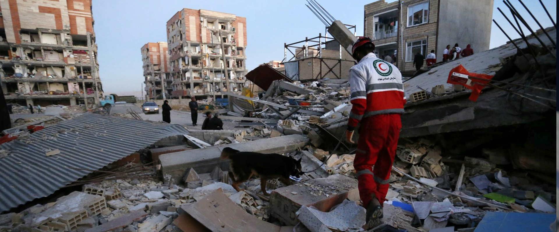הריסות רעידת האדמה במערב איראן