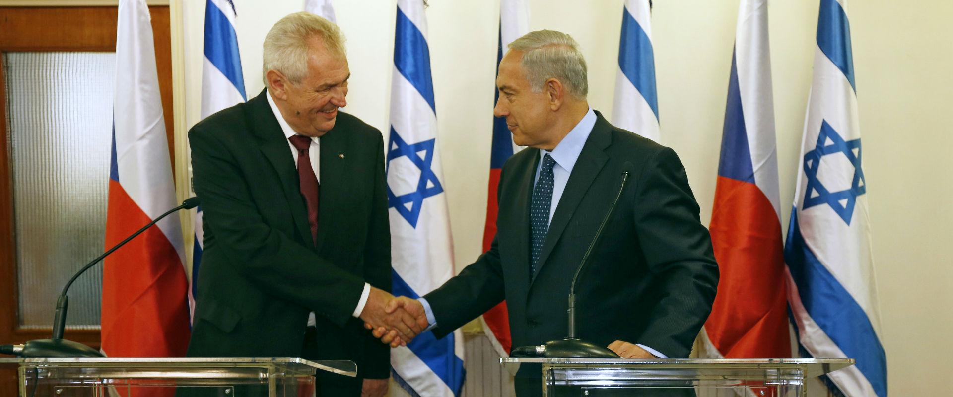"""נשיא צ'כיה, זמאן, בביקור בישראל, לצד רה""""מ נתניהו"""