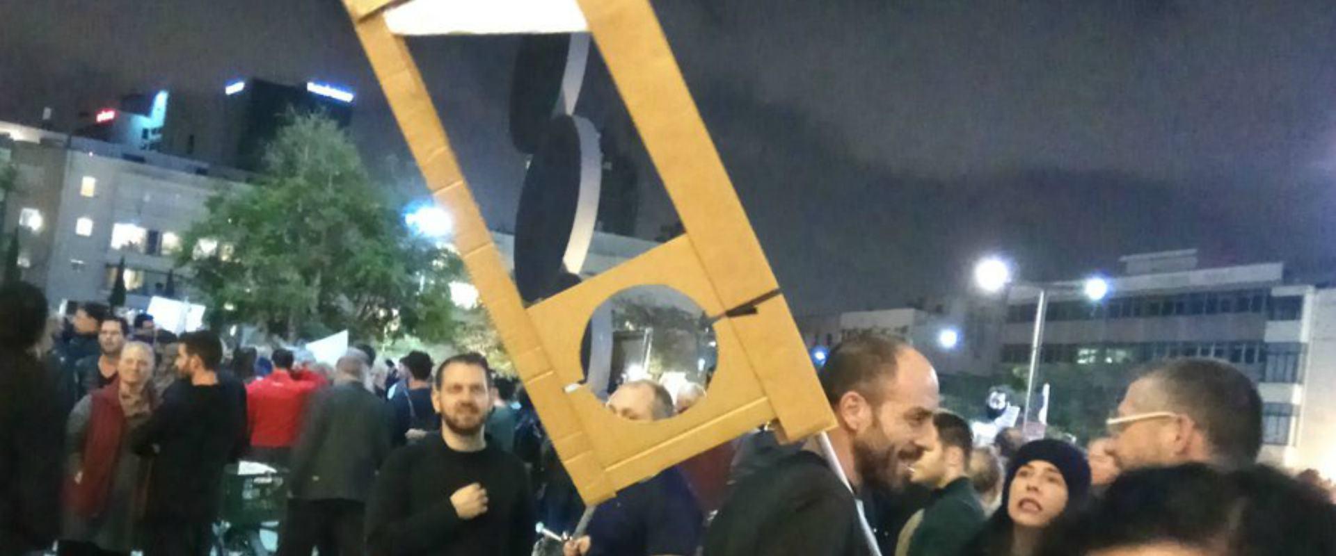 גיליוטינה בהפגנה בכיכר הבימה