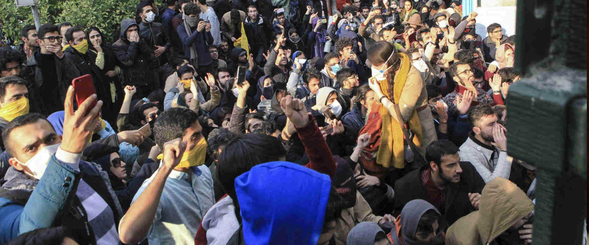 הפגנה באוניברסיטת טהראן