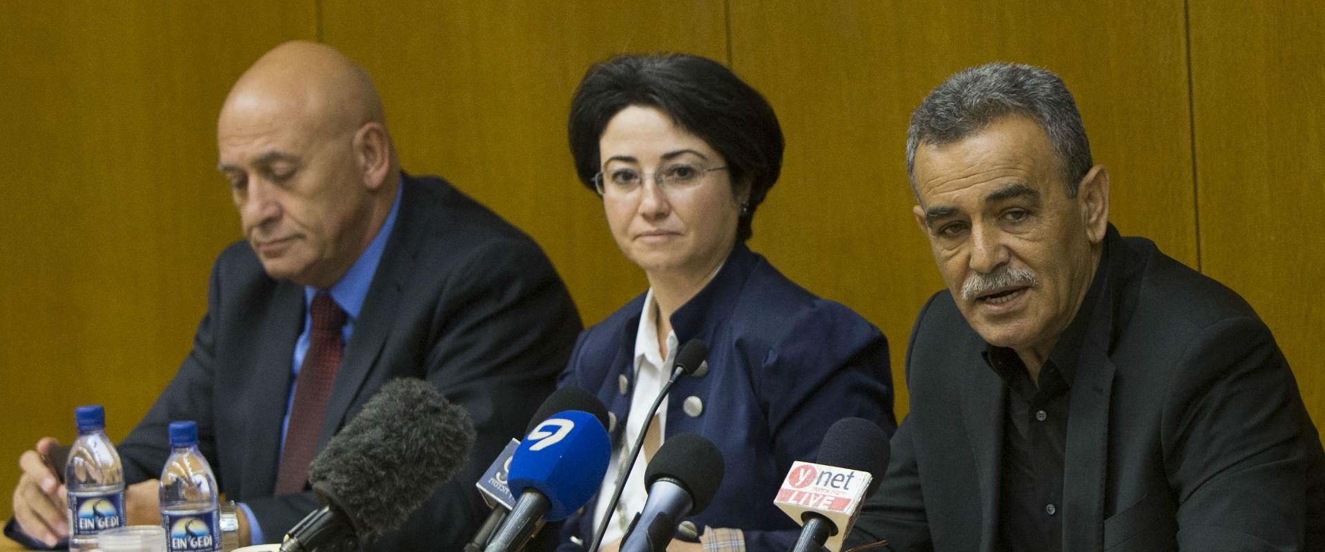 זחאלקה, זועבי וגטאס בכנסת, 2014