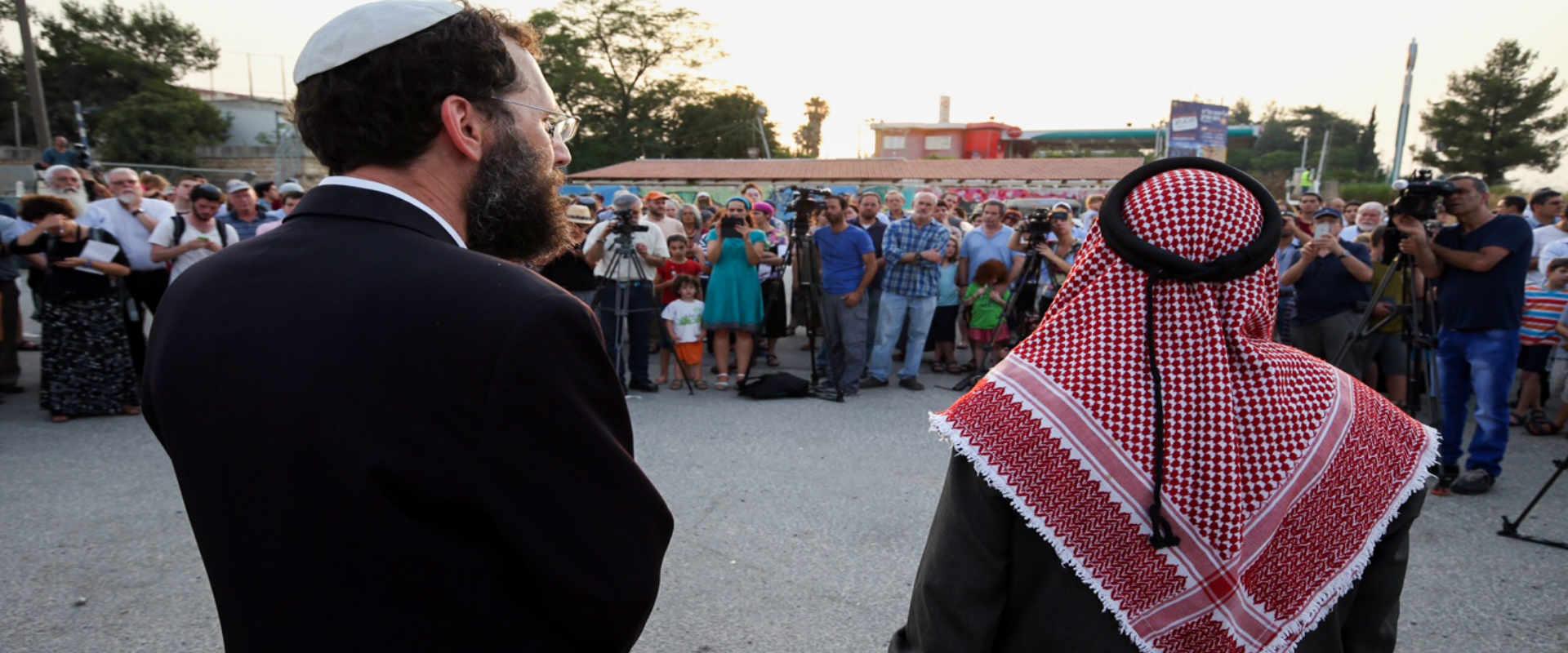 אירוע תפילה משותף של מוסלמים ויהודים בגוש עציון