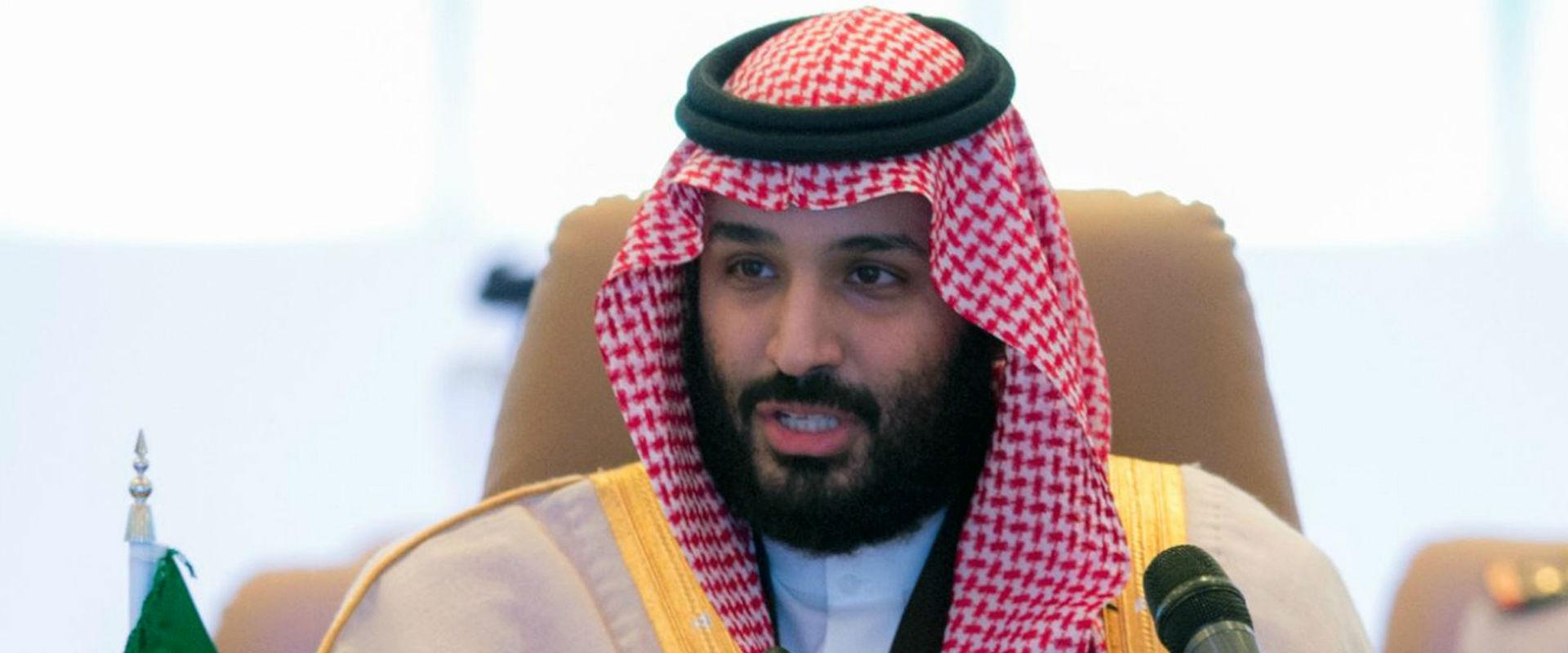 יורש העצר הסעודי, מוחמד בן סלמאן