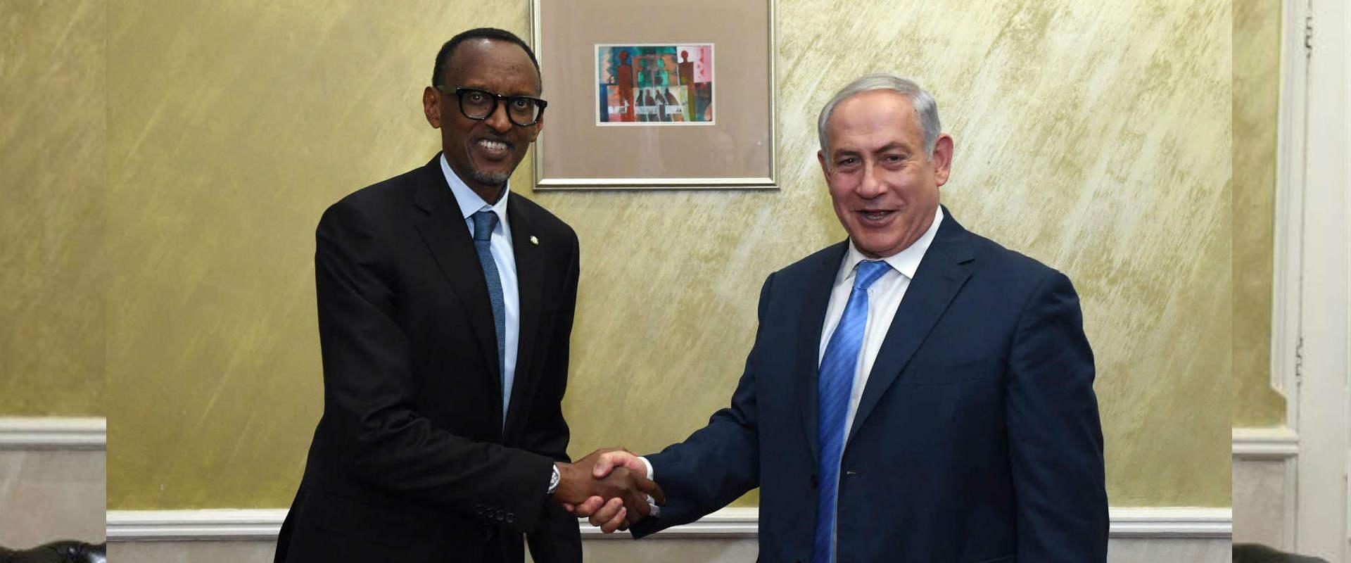 """רה""""מ נתניהו לצד נשיא רואנדה פול קגאמה"""