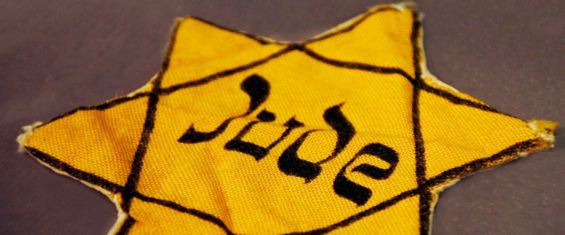 טלאי צהוב