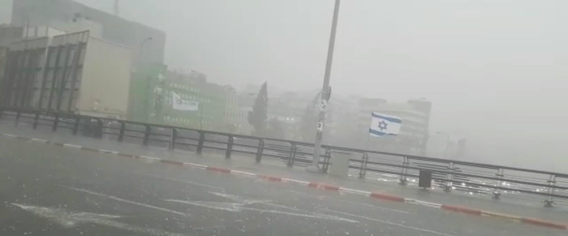 ברד בתל אביב, היום