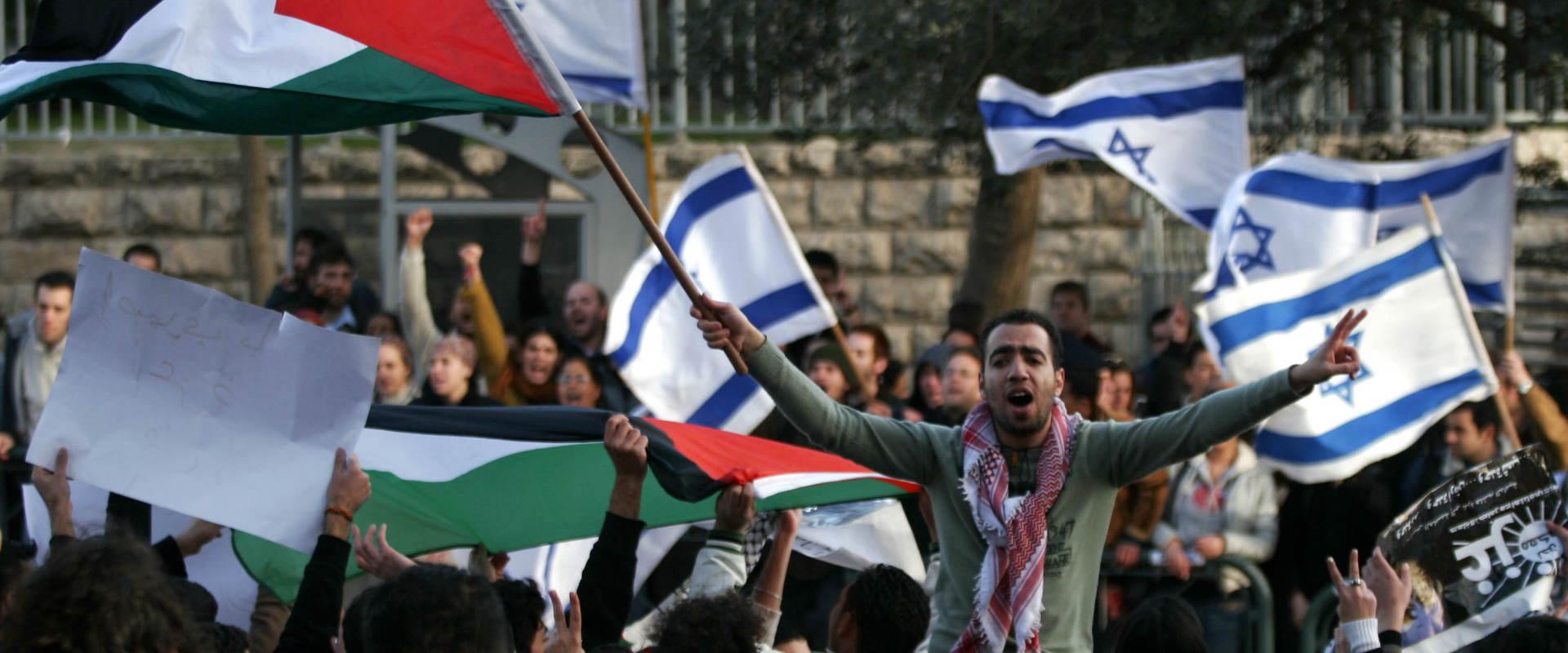 הפגנה באוניברסיטה העברית בין ערבים ליהודים