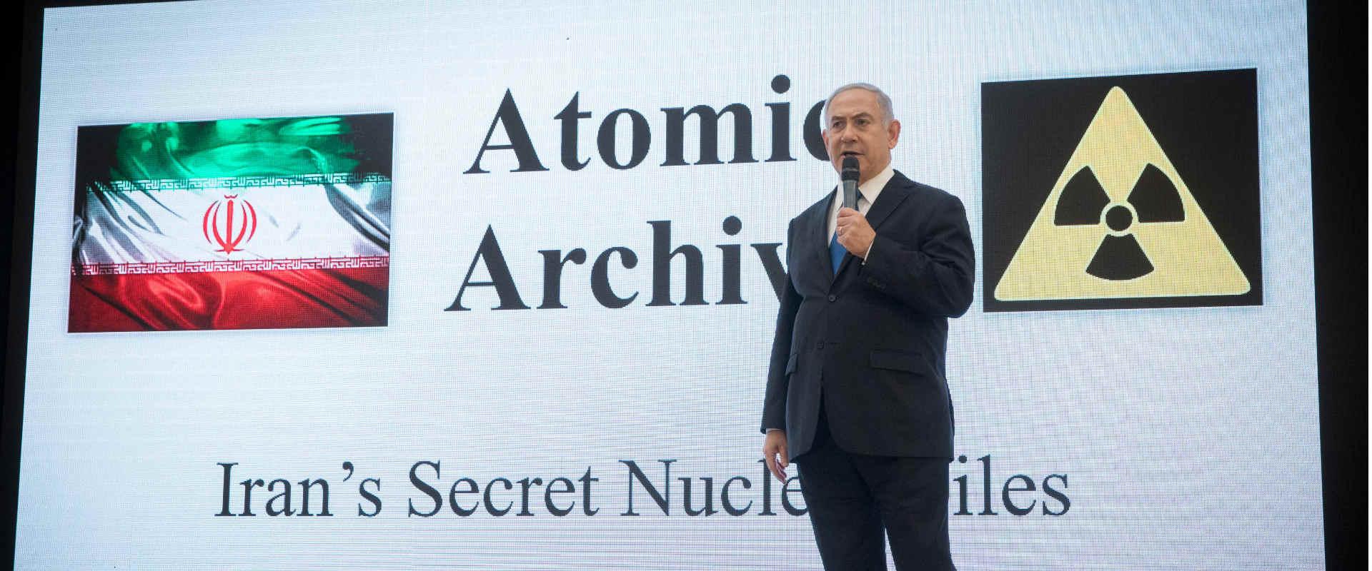 נתניהו בנאום הגרעין