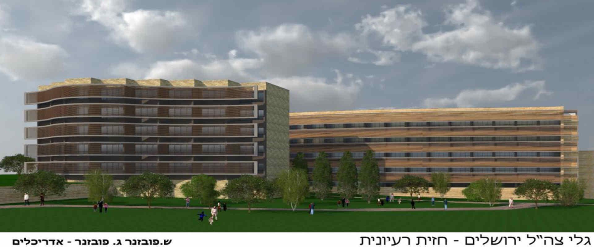 """משרדי גלי צה""""ל בירושלים"""