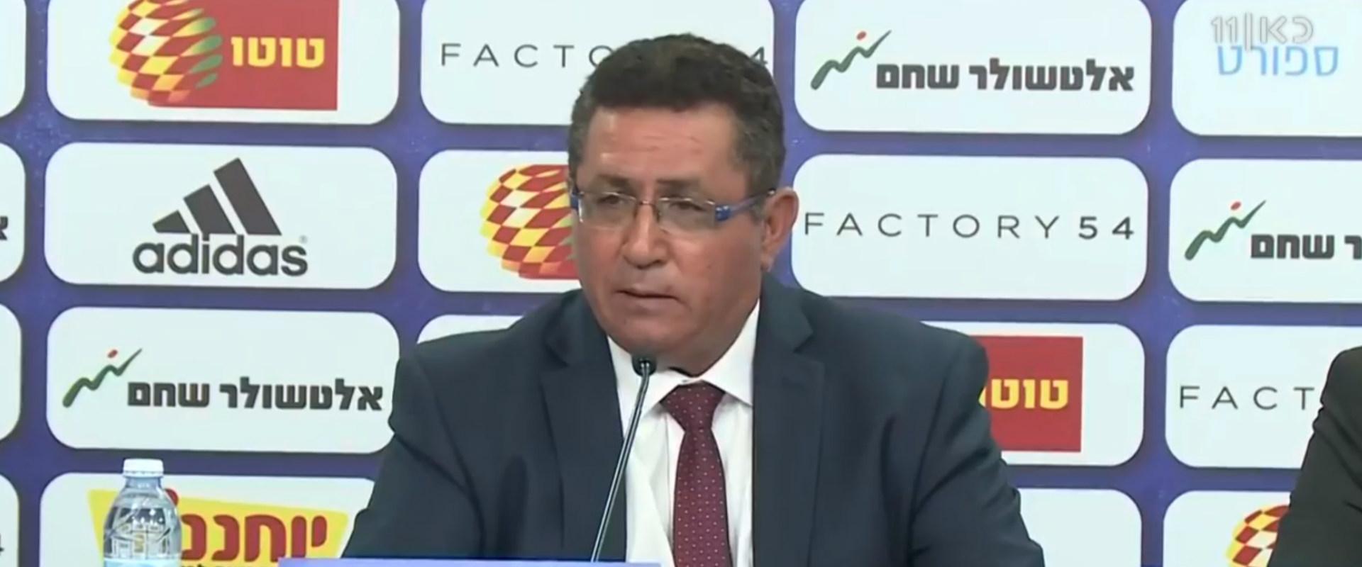 """יו""""ר ההתאחדות לכדורגל, עופר עיני"""