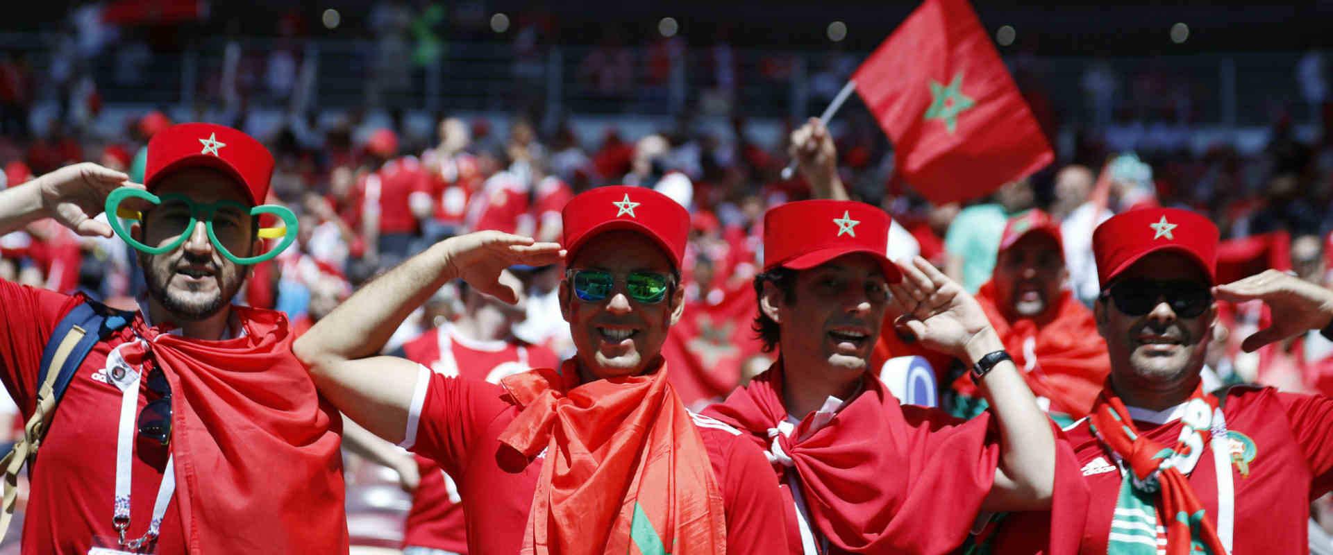 אוהדי מרוקו
