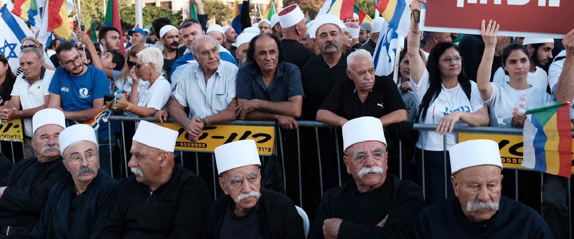 עצרת המחאה בכיכר רבין