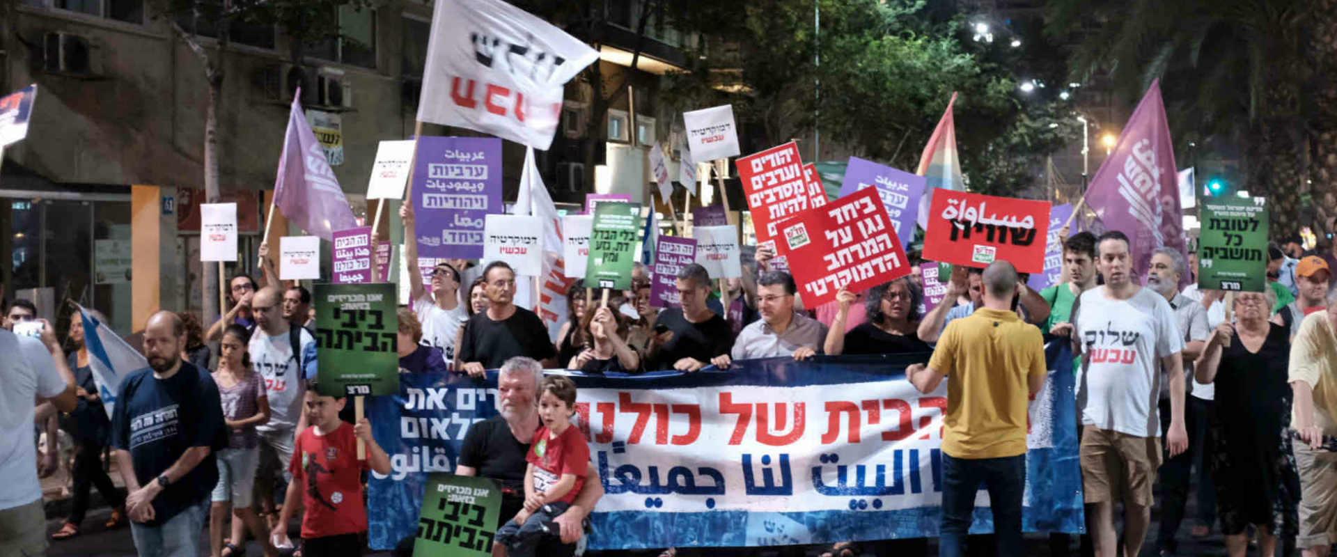 מחאה נגד חוק הלאום