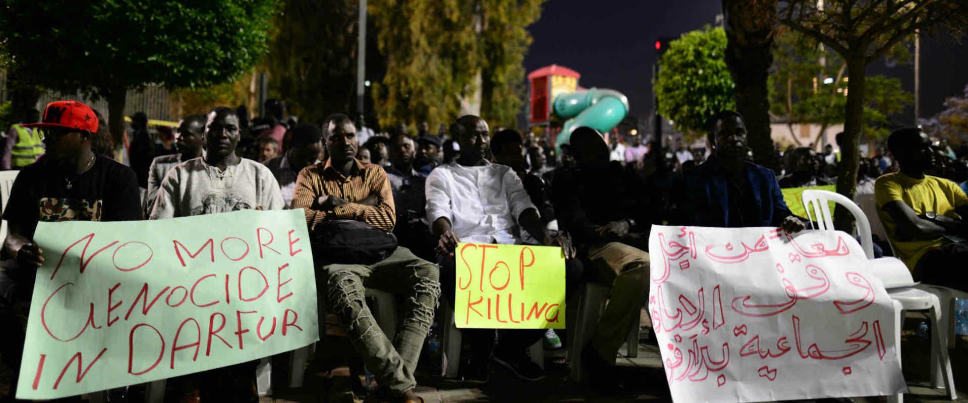 מחאה של אזרחי דרפור בתל אביב