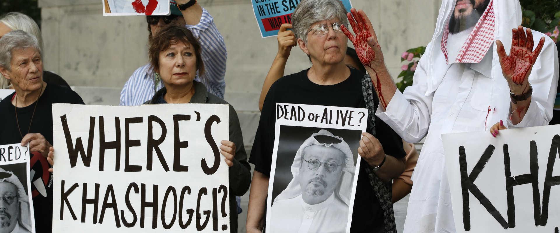 הפגנות מול שגרירות סעודיה בוושינגטון