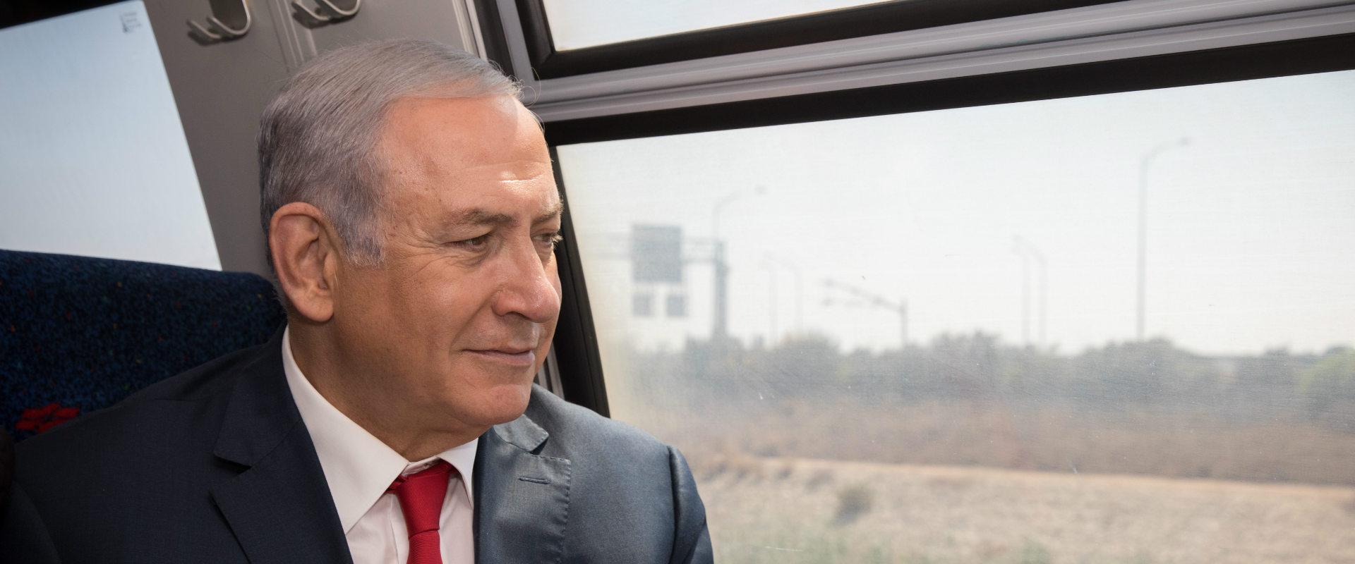 """נתניהו ברכבת מירושלים לנתב""""ג, בחודש שעבר"""