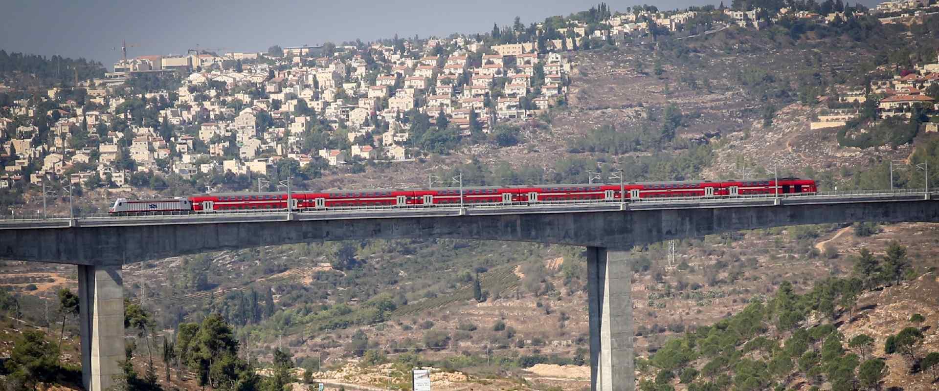 קו הרכבת המהיר לירושלים