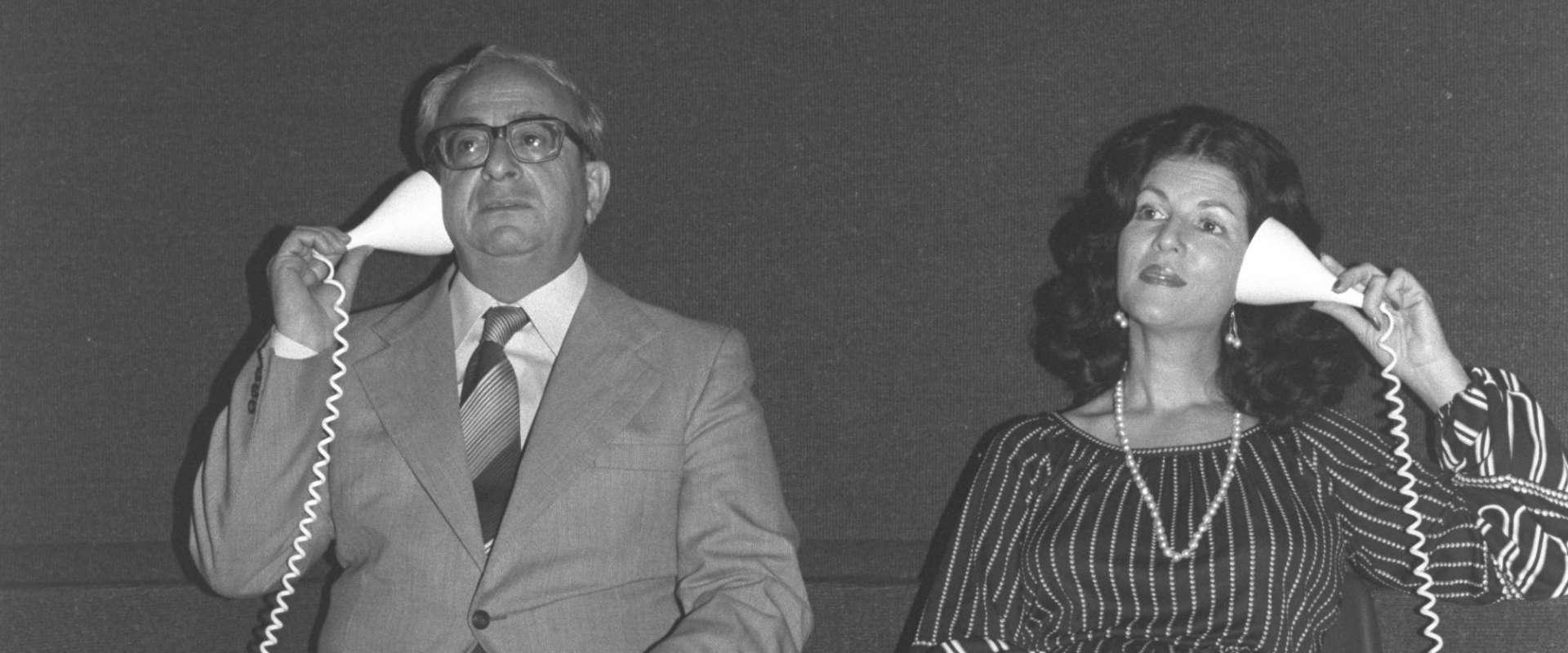 נשיא המדינה יצחק נבון ורעייתו אופירה