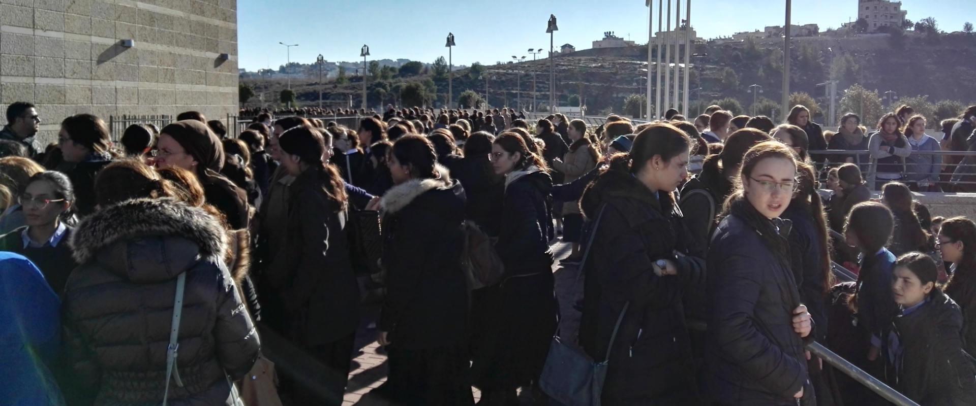 תלמידות סמינר מחוץ לכנס נגד חרדיות באקדמיה