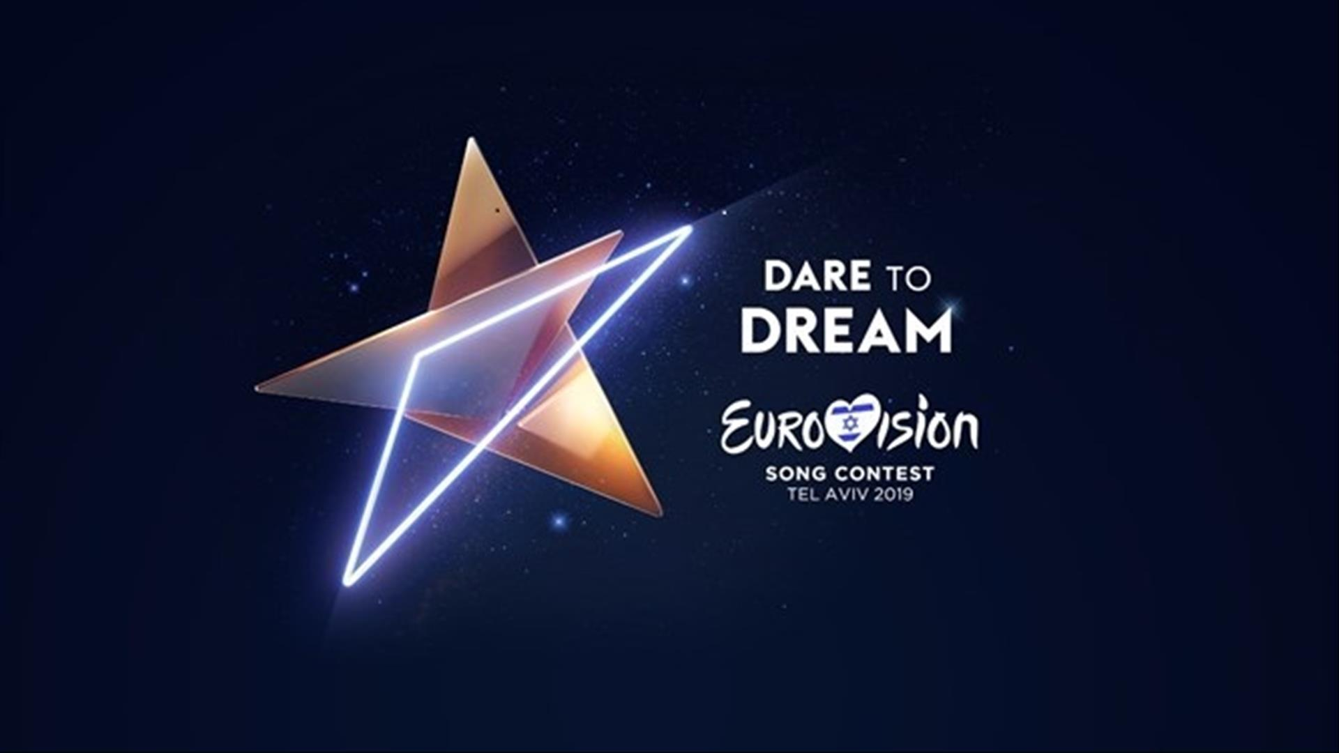 הלוגו הרשמי של אירוויזיון 2019